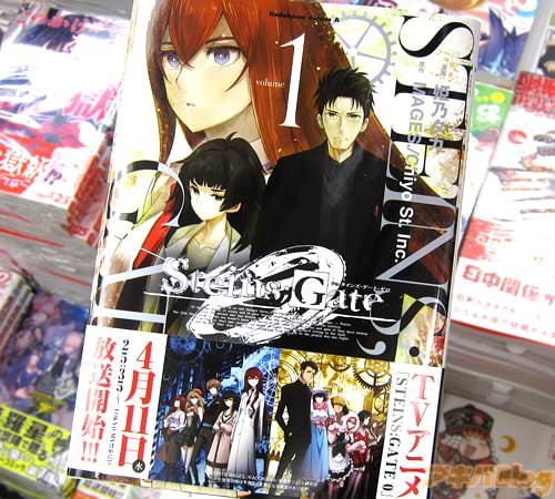 同名ゲームを姫乃タカ氏がコミカライズされている「STEINS;GATE 0」1巻