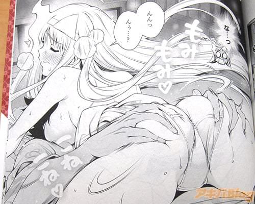 寝ているコガラシにパン生地と間違えられる幽奈「んんっ、んぅ…」もみもみ♥こねこね♥