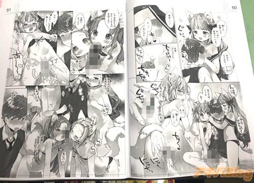 武藤まと「こあくま学園♡レッスンライフ#03」