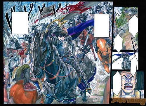 いまからマンガUP!をダウンロードして、「驍勇」コミック連載スタートに備えましょう!