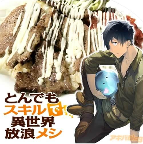 ムコーダお手製ハラミステーキ丼