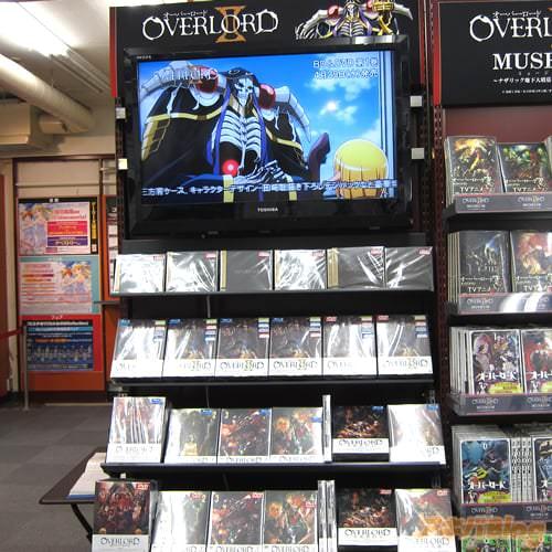 ゲーマーズ本店の「オーバーロードII」BD1巻