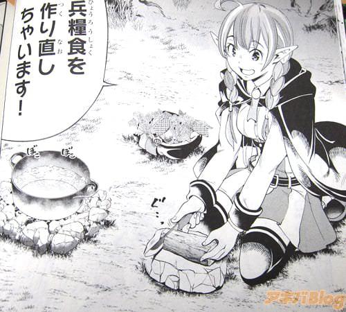 「兵糧食を作り直しちゃいます!」