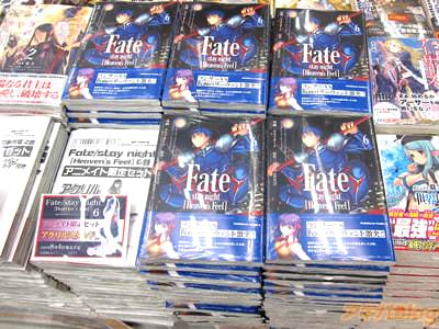 完結『劇場版Fate/stay night [Heaven's Feel]第3章 ...