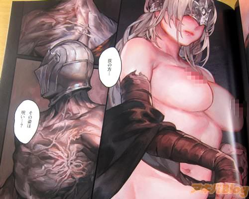 火防女に抱いてほしいとお願いされ、セクロス「灰の方…その姿は呪い…?」
