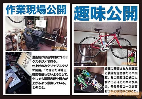 秋草ぺぺろん作業場公開