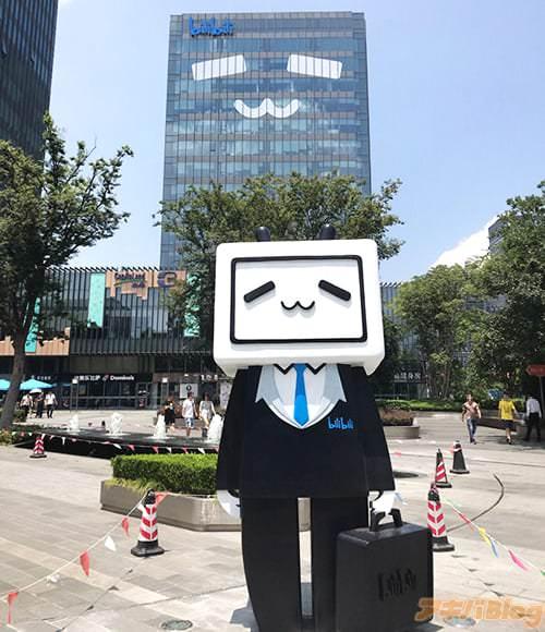「ビリビリ動画」さん 本社さんを訪問すべく、上海に行ってきました!