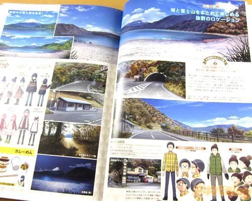 「ゆるキャン△」キャンプ地巡り「山梨県・本栖湖のキャンプ場。湖と富士山をまとめて楽しめる抜群のロケーション」