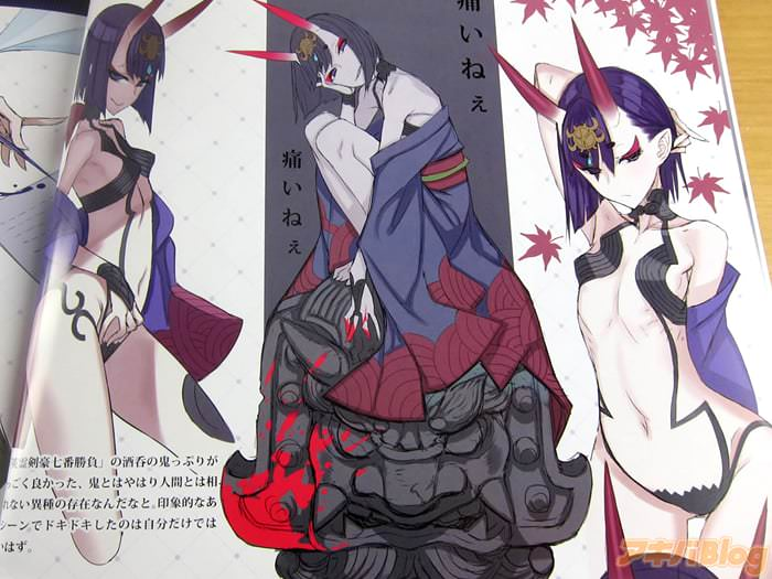 Fate/Grand Order まったりスレ3974 YouTube動画>1本 ->画像>209枚