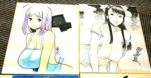 サイン入り色紙 竜太(左)/砂川多良(右)