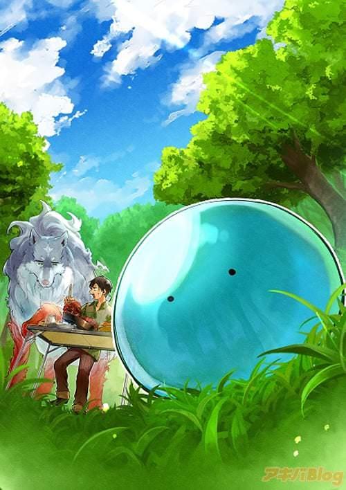 漫画:双葉もも 原作:江口連 キャラクター原案:雅「とんでもスキルで異世界放浪メシ スイの大冒険」