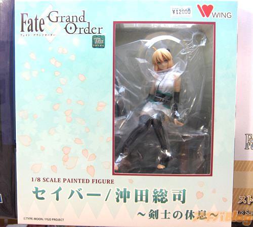 ウイング「Fate/Grand Order セイバー/沖田総司 〜剣士の休息〜」フィギュア