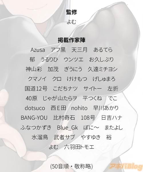 作家リスト(50音順・敬称略)