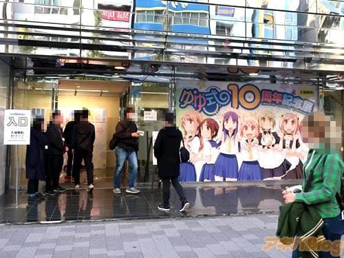 「ゆゆ式10周年記念展」