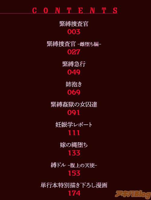 全9作品収録!!