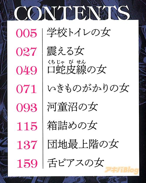 「コア痴女!〜ハード痴情の女たち〜」収録作