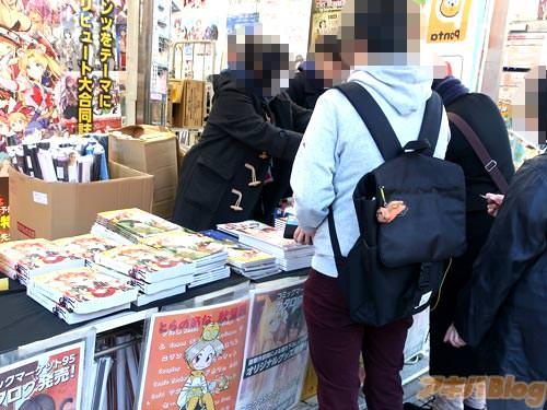 とらのあな秋葉原店Aのコミックマーケット95カタログ店頭販売