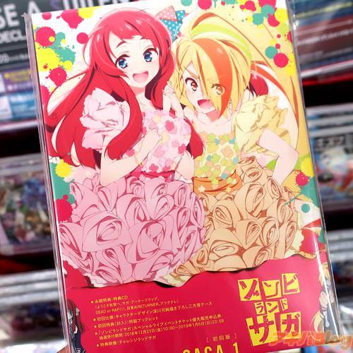 TVアニメ「ゾンビランドサガ」BD1巻