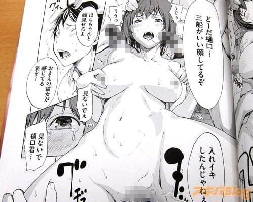 OKAWARI「Pleasure.s.Black」
