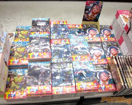 1月28日(日)のアニメイト秋葉原 あfろ氏のコミックス「ゆるキャン△」1巻〜5巻が全て揃ってる