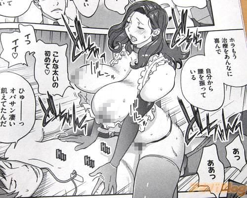 琴義弓介氏「ようこそ…」