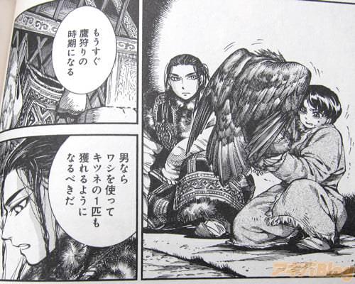 「もうすぐ鷹狩りの時期になる。男なら、ワシを使ってキツネの1匹も獲れるようになるべきだ」