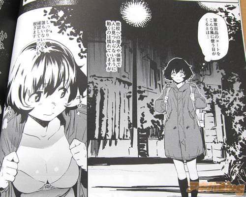 秋山優花里が自分の露出癖に気づき、深夜露出プレイに挑戦
