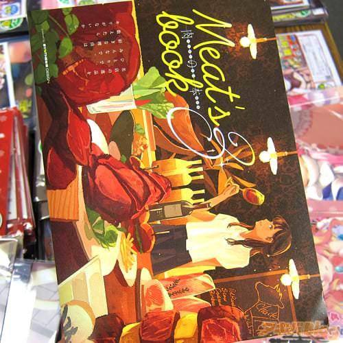 サークルSYNTHESiS DESiGN(ミツナリ氏)の冬コミ新刊・肉×女の子イラスト同人誌「肉の本3」