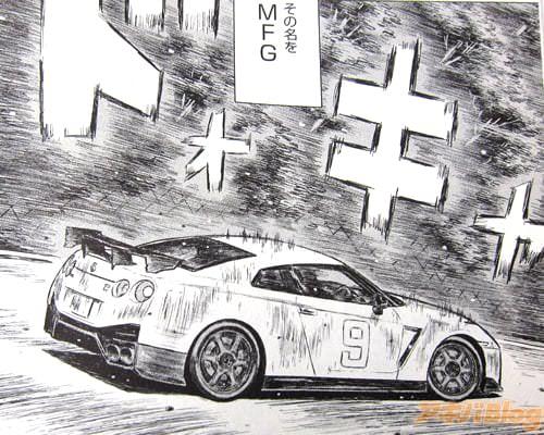 「(モータースポーツのイベントが日本で生まれ、世界中にネット配信され、爆発的な人気を博していた。 その名をMFG)」