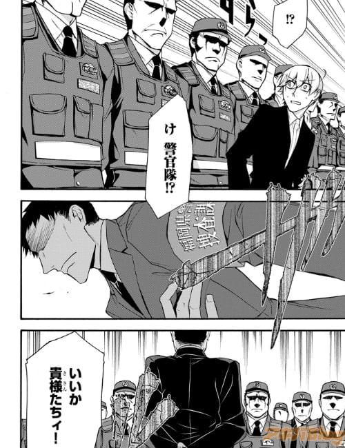 のっけから…博多駅前に警官隊…?