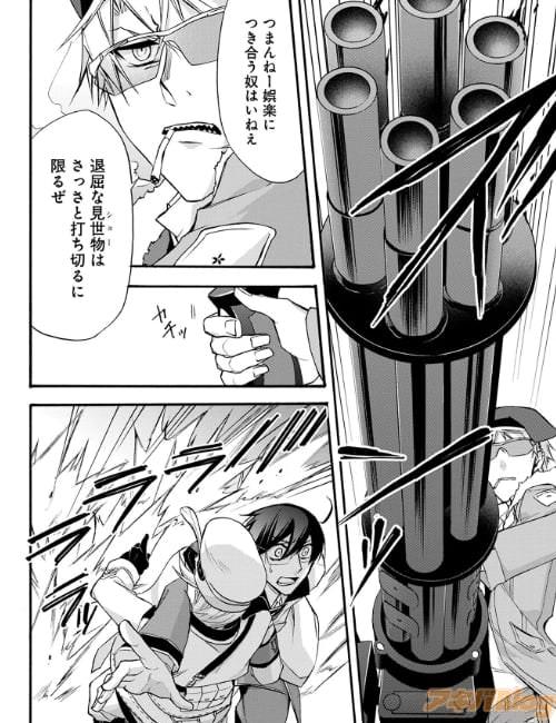 しかしこのあと、鳥取さんは福岡さんにボロ負けすることに…