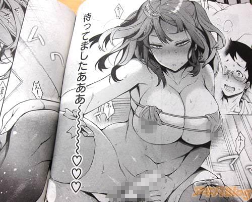 六角八十助氏「めぐちゃん3段活用」