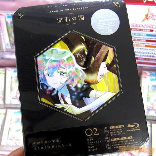 「宝石の国」BD2巻