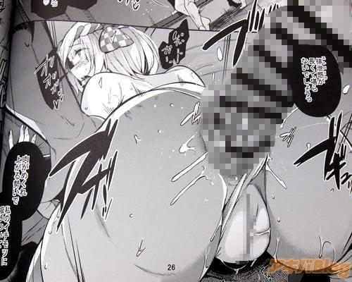 エルーンの長い肉棒相手にドラムマスター衣装でケツハメセクロス