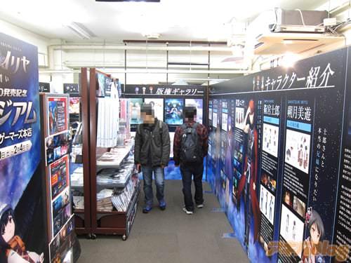 会場の様子 壁面パネルはキャラクター紹介や版権イラストなどのギャラリー