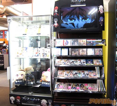 関連BDやCDを販売 ガラスケーズ内はガラポン景品