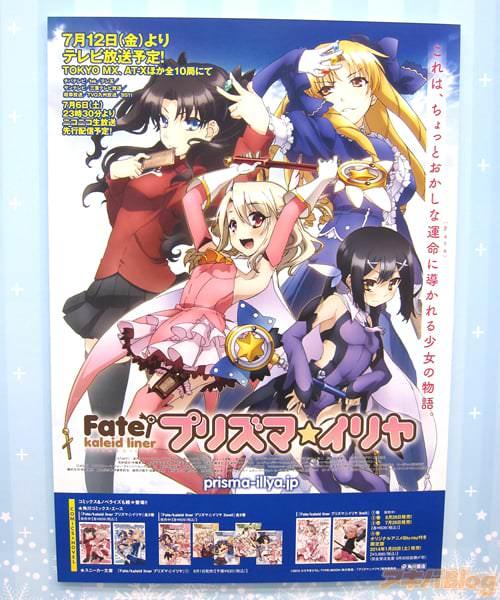 「Fate/kaleid liner プリズマ☆イリヤ」ポスター