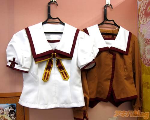 イリヤの制服