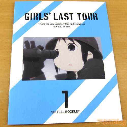 BD1巻初回生産特典のスペシャルブックレット