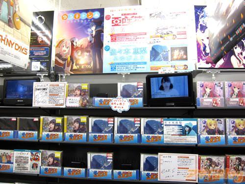 ゲーマーズ本店ではアニメ盤が売り切れ