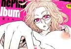 The Pink Album (新堂エル)