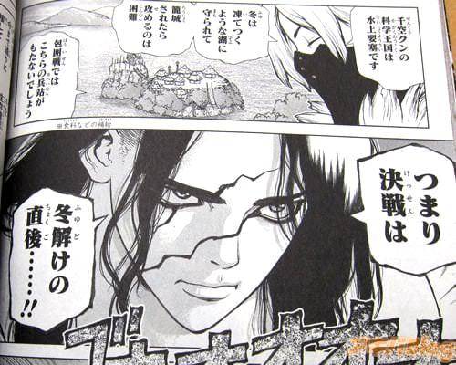 「籠城されたら攻めるのは困難。包囲戦では、こちらの兵站がもたないでしょう」「つまり、決戦は 冬解けの直後…!」