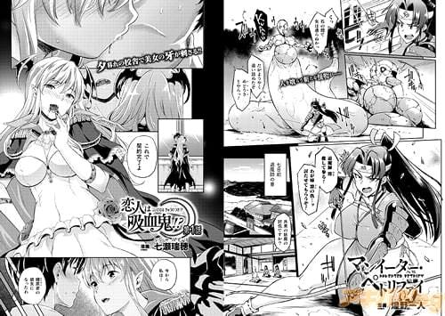 コミックアンリアル誌上でも大人気の煌野一人先生、七瀬瑞穂先生による新作も登場!!