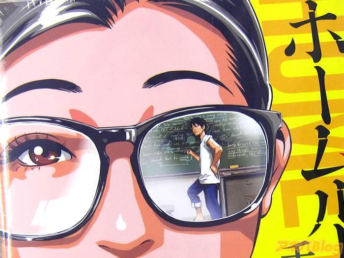 いじめられっJK×憧れの教師 ホームルーム1巻「戦慄の学園サイコ・ラブ!」