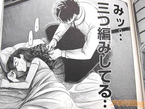 睡眠中の女の子にイタズラしてる画像 33眠目 [無断転載禁止]©bbspink.com->画像>1280枚