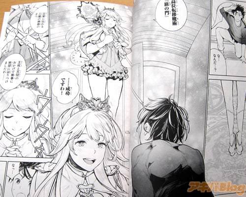 平凡な高校生・神ヶ崎勇弥の前に突然、異世界の姫が現れる 「高位転移魔術