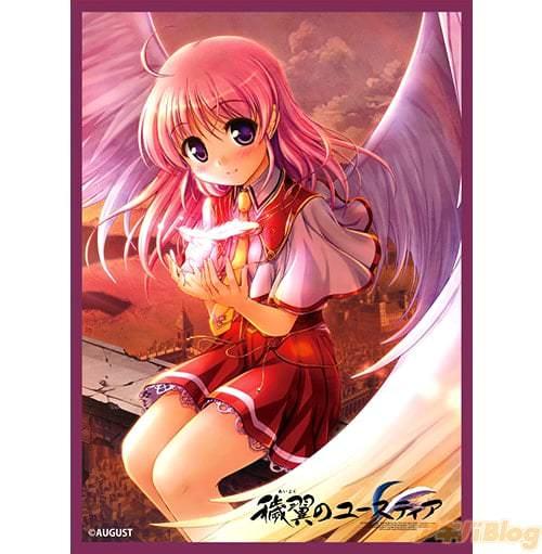 天使の御子 ユースティア・アストレア