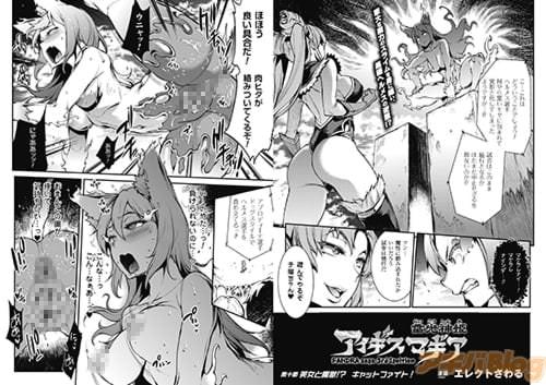 エレクトさわる 雷光神姫アイギスマギア—PANDRA saga 3rd ignition