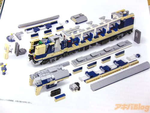 レゴブロックで制作された国鉄583系寝台電車の写真や、作り方解説などを収録