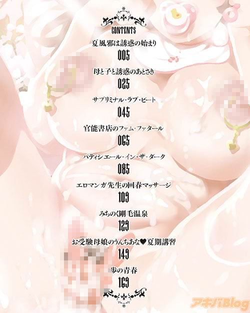ヌキ度抜群9作品★